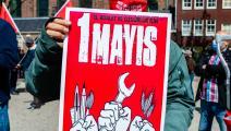 احتجاجات عيد العمال في تركيا (Getty)