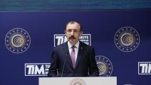 وزير التجارة التركي محمد موش (الأناضول)