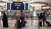 مطار الملك خالد في الرياض السعودية (فرانس برس)