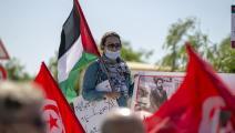 سياسة/تضامن تونسي مع الفلسطينيين/(ياسين غيدي/الأناضول)