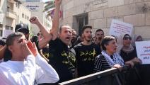 سياسة/احتجاج على ترحيل عائلات بطن الهوى/(أحمد غربلي/فرانس برس)