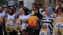 مظاهرات بالضفة لمقاطعة منتجات الاحتلال الإسرائيلي (الأناضول)