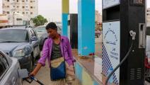 محطة وقود في اليمن (فرانس برس)