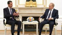 Getty-Russia's President Putin and Syria's President Assad meet in Moscow