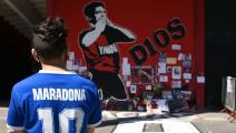 Fans of Newell's Old Boy Pay Tribute to Diego Maradona