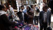 أسواق اليمن (Getty)