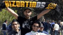جماهير نادي البنزرتي التونسي