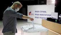 استمر التصويت لمدة أسبوع (ميخائيل تيريشنكو/Getty)