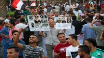 من احتفالات ذكرى 30 يونيو في مصر-غيتي