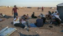 احتجاجات شباب تونس (غيتي)