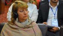 الناشطة الألمانية المختطفة في العراق/سياسة/تويتر