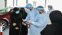 أجرت قطر أكثر من 10 آلاف فحص كورونا داخل السيارات (وزارة الصحة)