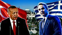 آيا صوفيا تشعل توتراً جديداً بين تركيا واليونان