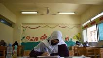 خلال امتحانات الثانوية العامة الأخيرة في مصر  (زياد أحمد/ Getty)