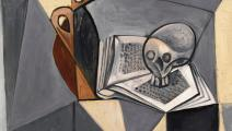 جمجمة وكتاب بيكاسو - القسم الثقافي