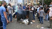 تحركات بيروت