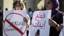 رفض للتحرش الجنسي في مصر (أحمد إسماعيل/ الأناضول)