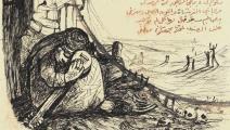 عبد الهادي الجزار - القسم الثقافي