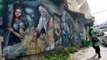 القانون يمنع العنف ضدّ المرأة خصوصاً (عصام الريماوي/ الأناضول)