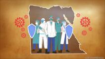 أطباء مصر