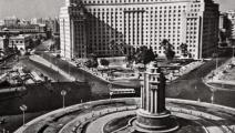 (مجمع التحرير في القاهرة، صمّم عام 1951)