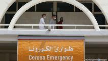 مستشفى الحريري (حسين بيضون)