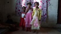 أطفال نزحوا إلى إب في اليمن (غيلز كلارك/ Getty)