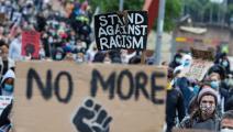 العنصرية - القسم الثقافي