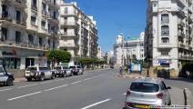 إعادة فرض الحجر الصحي - الجزائر(العربي الجديد)