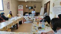 فلسطينيات في ندوة- مخيم عين الحلوة- العربي الجديد