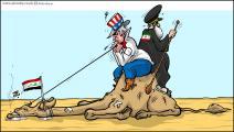 كاريكاتير العراق ايران / حجاج