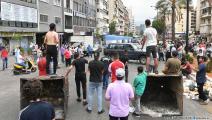 لبنان/أزمة الكهرباء/قطع طرق/كورنيش المزرعة/بيروت/حسين بيضون