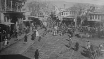 دمشق بين 1915 و1920