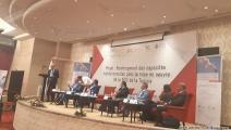 ملتقى التغيرات المناخية ودعم القدرات الوطنية في تنفيذ المساهمات الوطنية - تونس (العربي الجديد)
