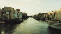 قرية الصيادين في الإسكندرية (تويتر)