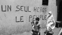 البطل الوحيد هو الشهب على جدران الجزائر يوم الاستفتاء (تويتر)
