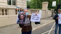 تجمع ناشطين في فرنسا للمطالبة بعدم تسليم ناشط جزائري (فيسبوك)
