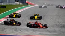Texas Formula race
