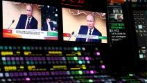 روسيا اليوم آر تي (Photo by Sergei Bobylev\TASS via Getty Images)
