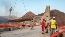 تتمسك إثيوبيا بموقفها بشأن السد (إدواردو سوتيراس/فرانس برس)