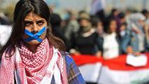 العراق حرية التعبير AHMAD AL-RUBAYE/AFP