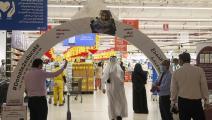 تفكيك القيود عن عودة الحياة إلى طبيعتها في قطر (فرانس برس)