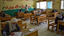 امتحانات الثانوية العامة في مصر 2020 (زياد أحمد/ Getty)