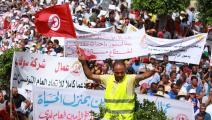 جانب من الاحتجاجات العمالية في تونس (حسام الزواري/ الأناضول)