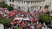 احتجاجات تونسية على التدهور الاقتصادي والمعيشي (الأناضول)