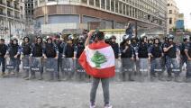 التدهور المعيشي يؤجّج تظاهرات الشارع اللبناني (فرانس برس)