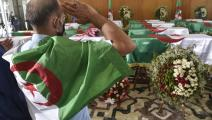 استعادت الجزائر الجمعة 24 من جماجم المقاومين (رياض قرامدي/فرانس برس)