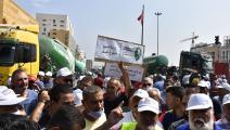 تظاهرات احتجاجاً على قطع الكهرباء واستشراء البطالة (فرانس برس)