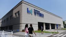شركة بايت دانس الصينية مالكة تيك توك (غريغ بايكر/فرانس برس)