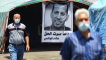 العراق-سياسة